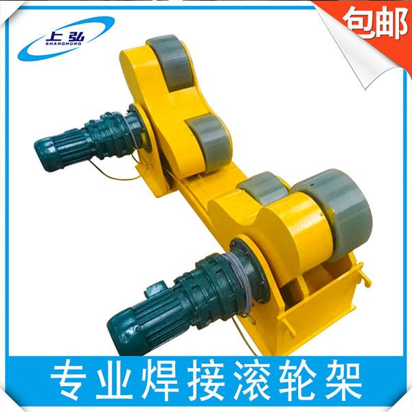 平台式焊接操作机报价 上弘机械 焊接操作机定做