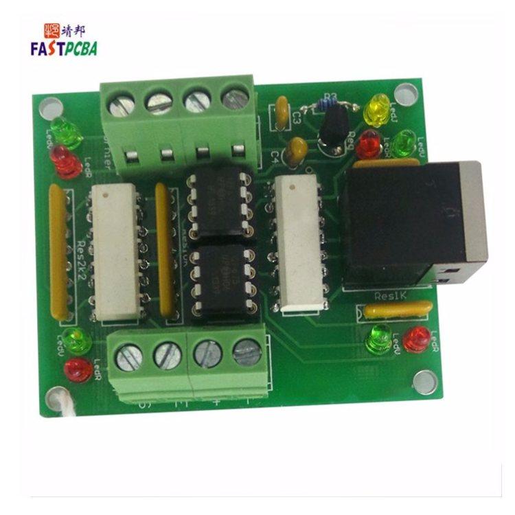 深圳市靖邦科技有限公司PCB线路板 pcb线路板软件PCB线路板