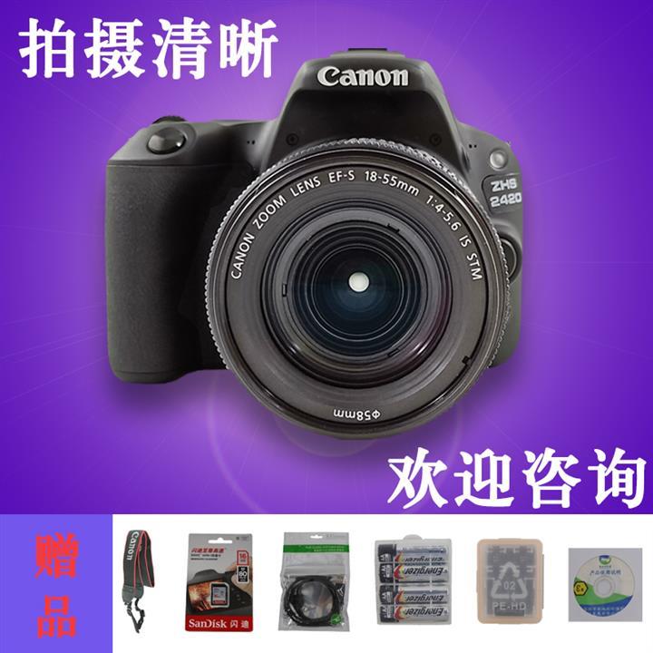 郑州化工防爆单反数码相机厂家 单反数码相机 全国均可发货