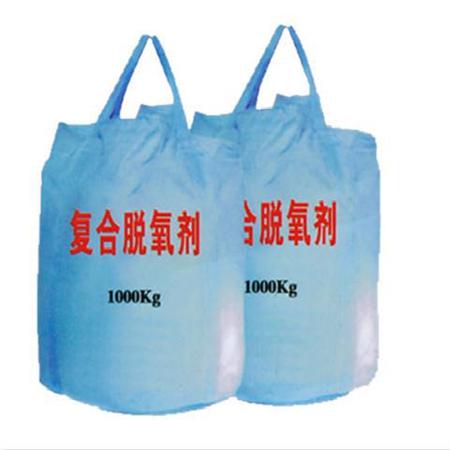 厂家直购二甲基酮肟价格 电厂水处理除氧剂批发零售价格