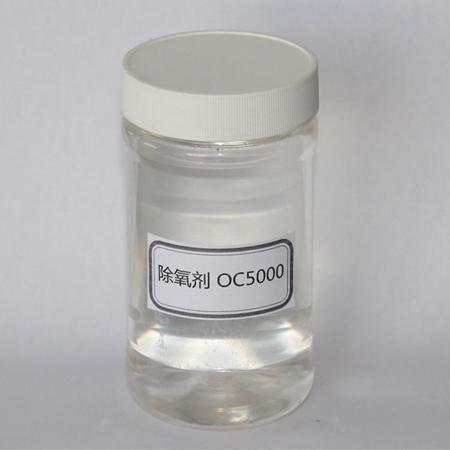 生产厂家批量供应各种管道锅炉除氧剂 水处理海绵铁滤料批发零售