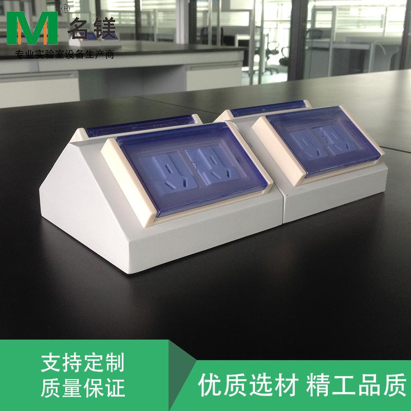 厂家直销实验室岛式插座 铝合金电源座插 实验室多功能防水插座