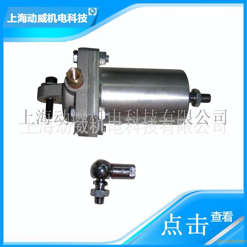 SA复盛空压机伺服气缸2104050115 复盛螺杆式压缩机配件
