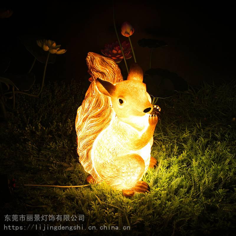 树脂松鼠灯动物造型灯树脂景观灯动物景观灯户外低压防水庭院公园景区草坪灯