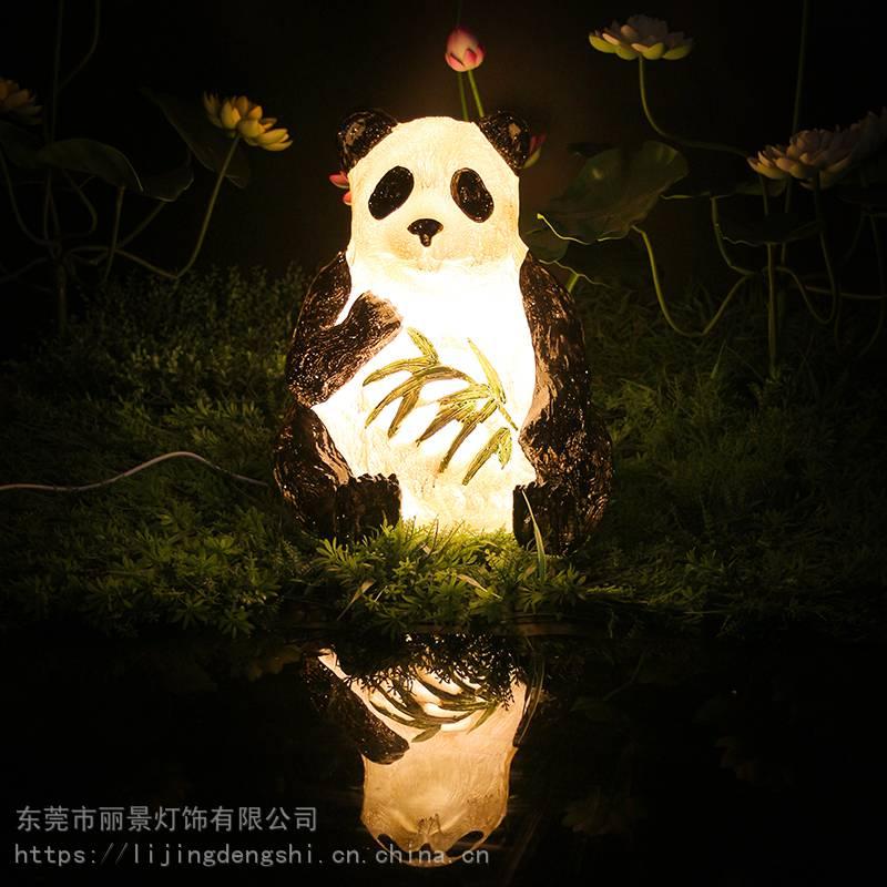 led熊猫造型灯树脂造型景观灯树脂动物灯庭院公园景区草坪装饰动物灯