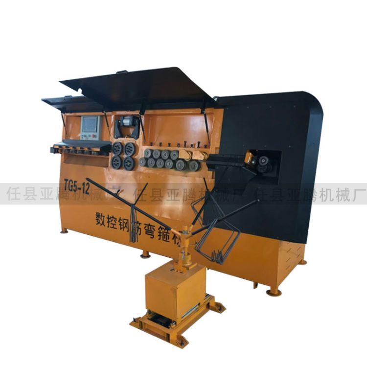 双线调直板筋弯曲折弯机一体机全自动数控钢筋调直弯箍机液压
