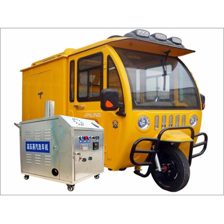车载蒸汽洗车机上门蒸汽洗车机