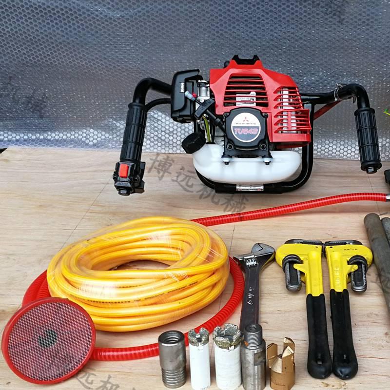 小型勘探钻机背包钻机小型手持背包钻机