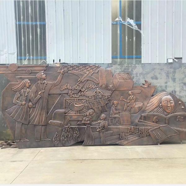 广场壁画铸铜浮雕公司 校园宣传铸铜浮雕定制 龙泰雕塑