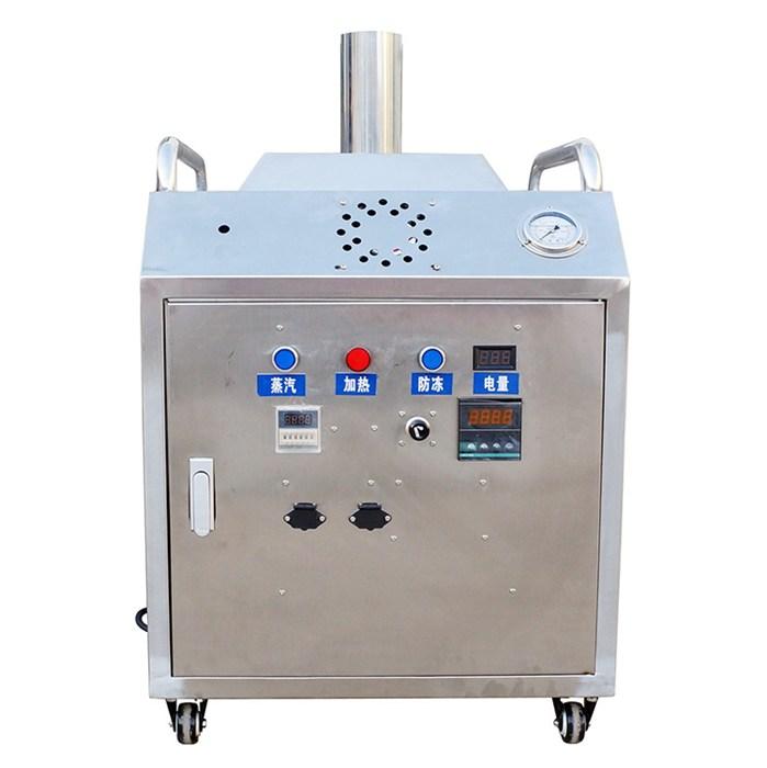 蒸汽洗车机 柴油蒸汽洗车机手推式高压蒸汽洗车机