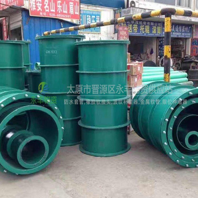 防水套管哪家便宜 刚性防水套管厂家批发 永丰物资防水套管