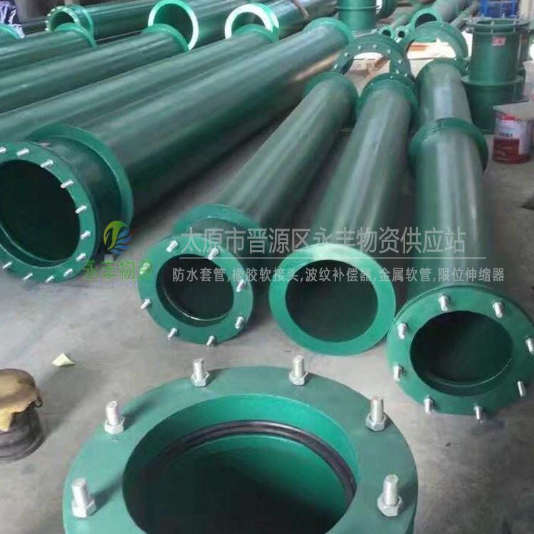 防水套管批发 永丰物资防水套管 柔性防水套管 柔性防水套管厂家