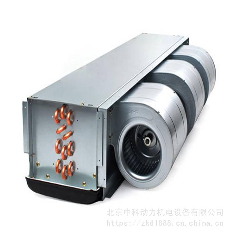 北京地区开利风机盘管批发开利商用中央空调