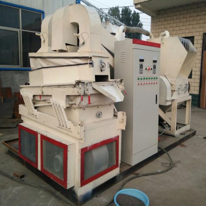 凯创 涡电流铜米机 大型涡电流铜米机