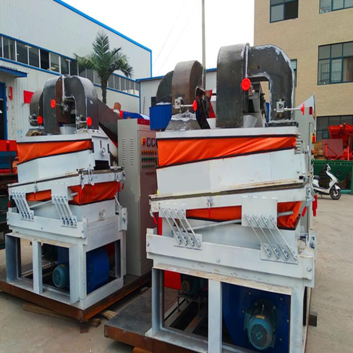 干式涡电流铜米机 凯创 大型涡电流铜米机直销