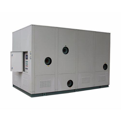 恒星世季 风冷式低温冷水机组品牌 防爆低温冷水机组报价