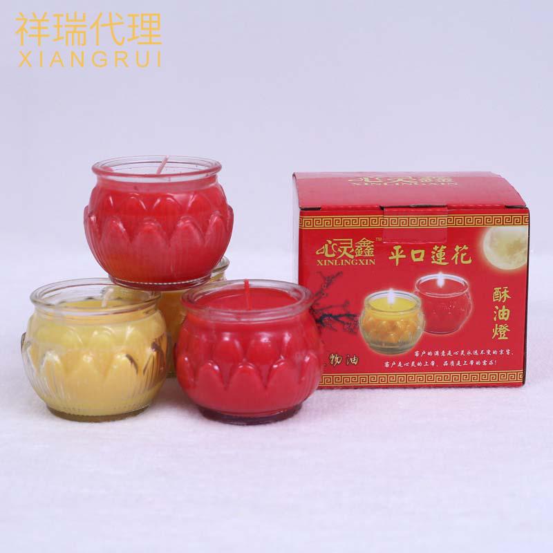 平口圆莲花酥油灯 3天无烟植物酥油佛教蜡烛供佛玻璃杯菩提灯厂家