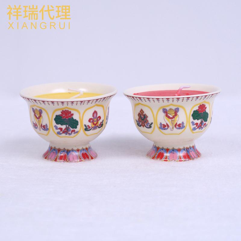 厂家直销心灵鑫环保无烟酥油灯 八吉祥陶瓷杯植物酥油蜡烛八供杯