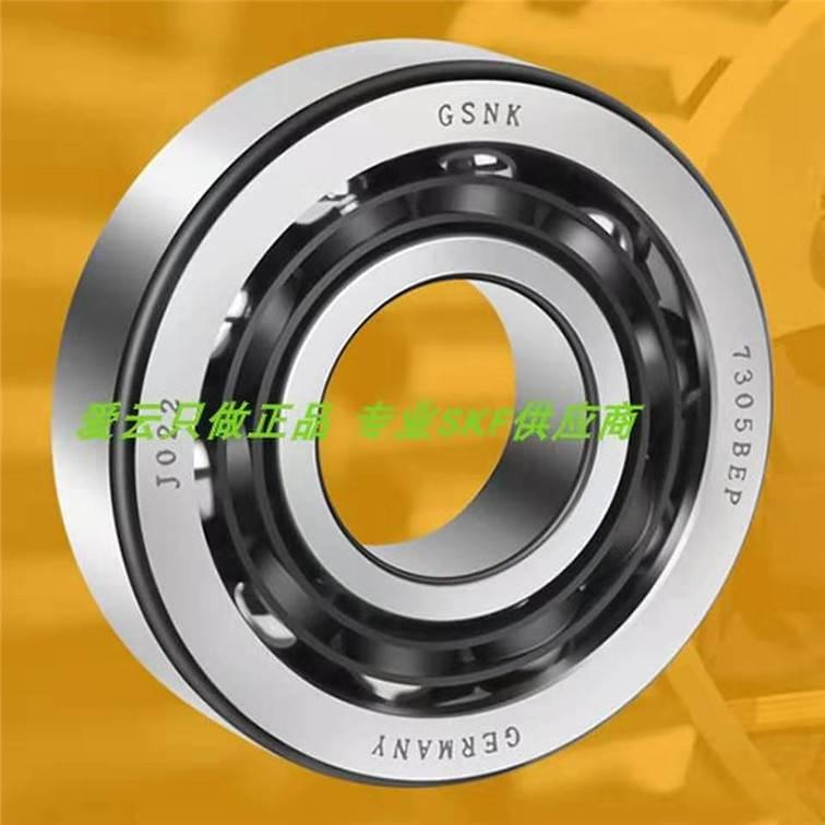 代理德国GSNK进口轴承供应GSNK进口轴承供应全系列轴承产品