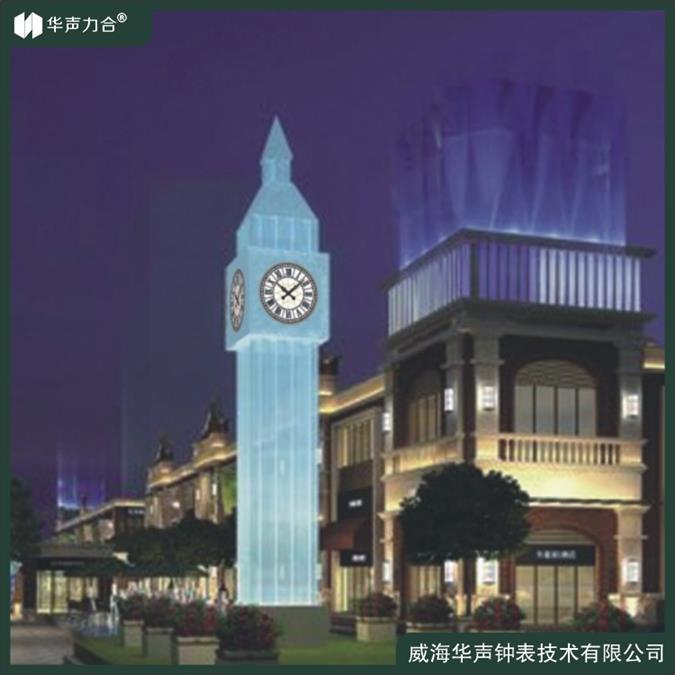 广东省HS型景观钟 供应HS型学校大钟 高品质工程