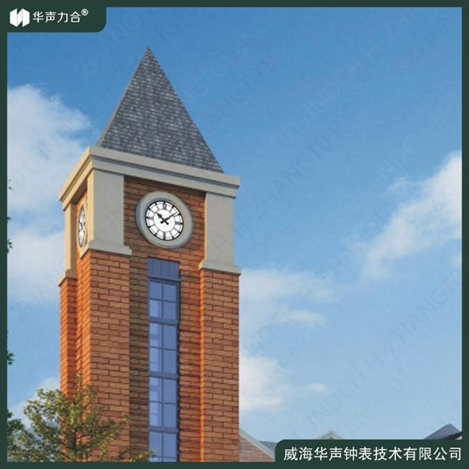 品质塔楼大钟 塔楼挂钟 定制流程