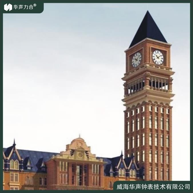 四川省HS牌景观钟 墙体钟 使用规范