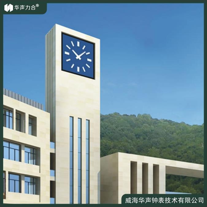 学校外墙大钟 钟塔挂钟 高质低价