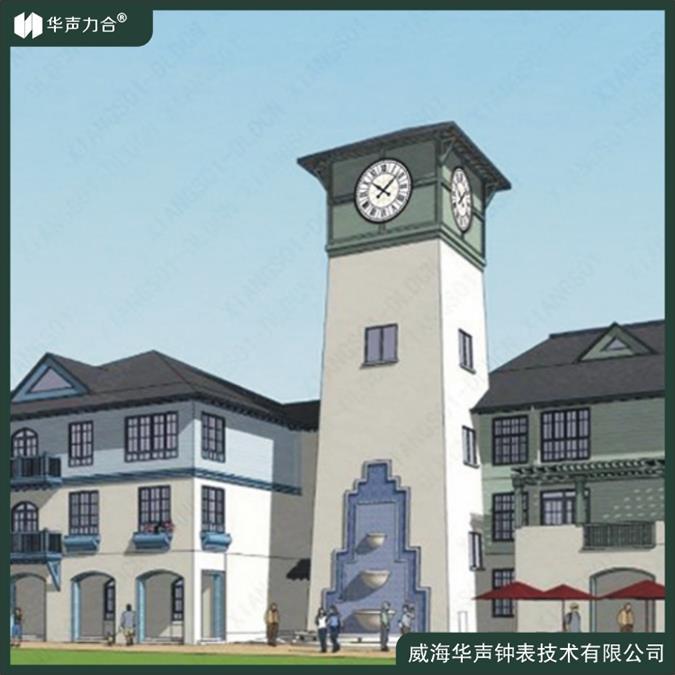 HS-TZ系列室外鐘表 室外防水鐘 變頻節能環保