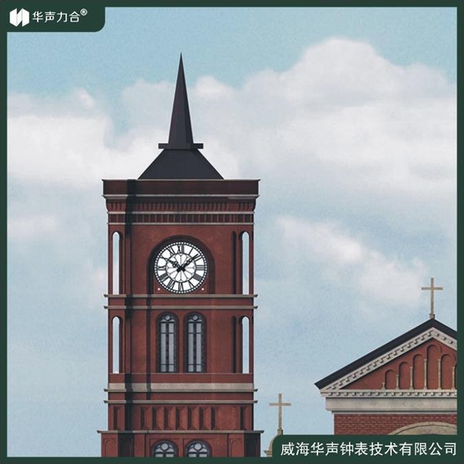 全自动建筑钟表 报时钟 高品质工程