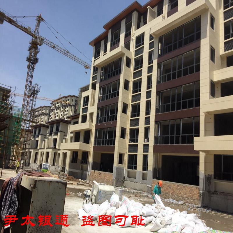 青岛建筑内墙YT无机活性保温材料厂家 YT无机保温材料