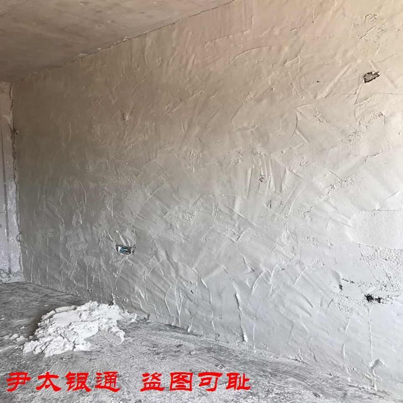 东莞建筑内墙YT无机活性保温材料品牌 YT无机保温材料