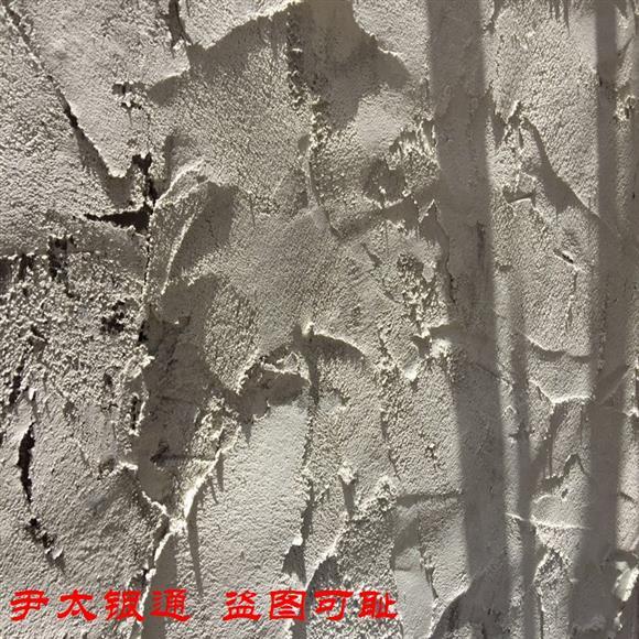 青岛建筑外墙YT无机活性保温材料 无机活性保温材料系统