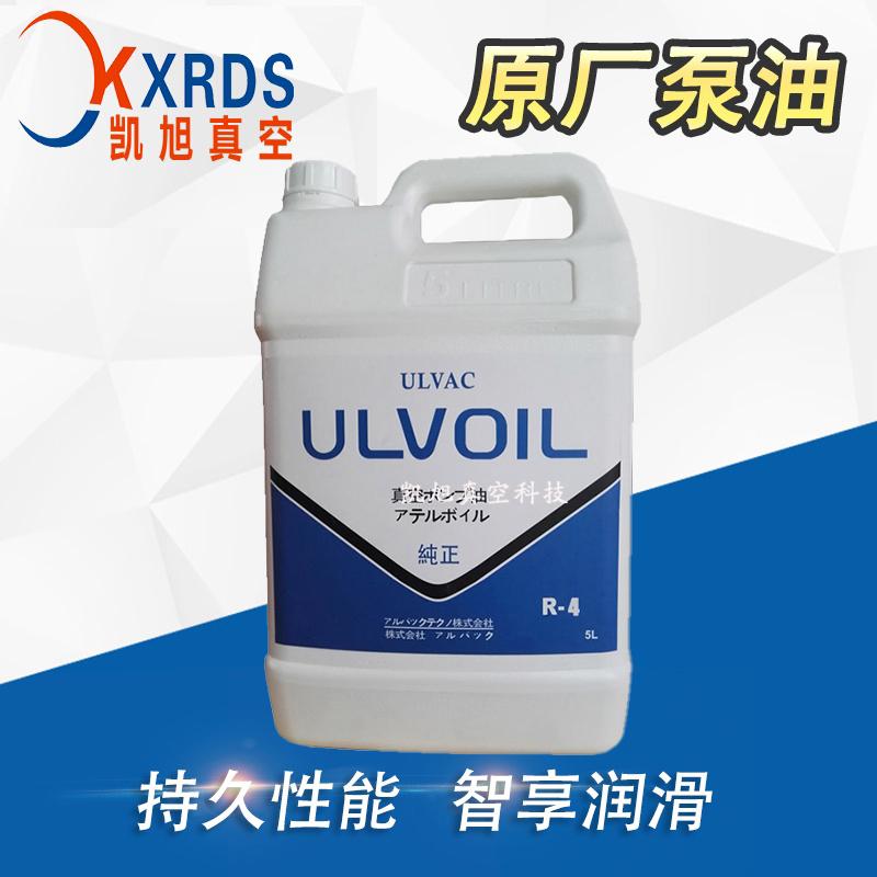 日本ULVAC爱发科真空泵油 R-7 原装爱发科润滑油