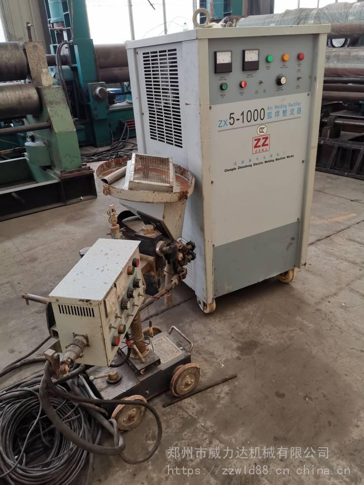 处理成都振中MZ-1000/1250埋弧自动焊机