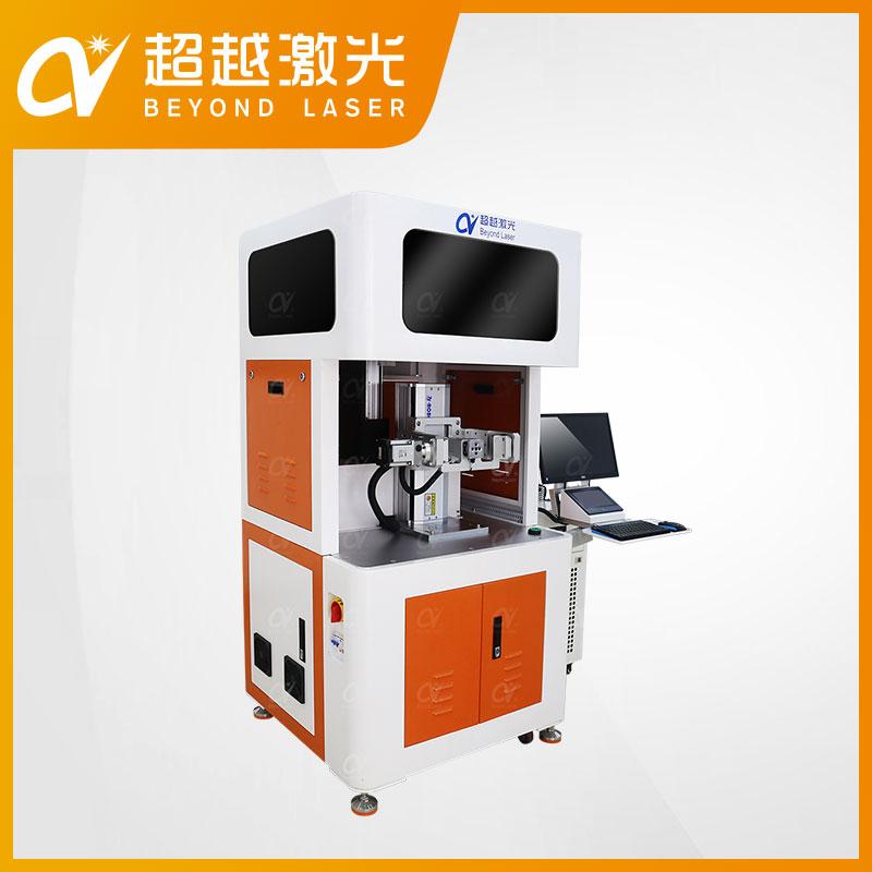 超越激光金属激光打标机设备质量 Beyond laser 金属激光打标机