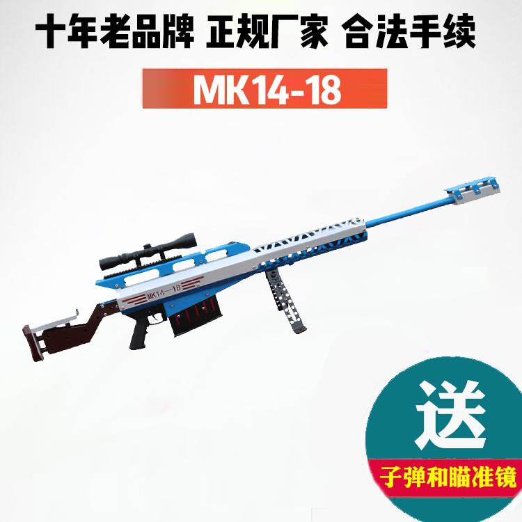 室内儿童乐园气炮枪室内儿童游乐场游乐气炮-MK14-18