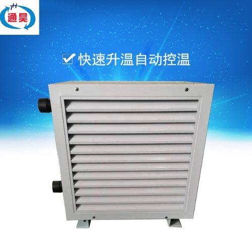 4Q暖风机 图片 工业型轴流式 温室暖风机