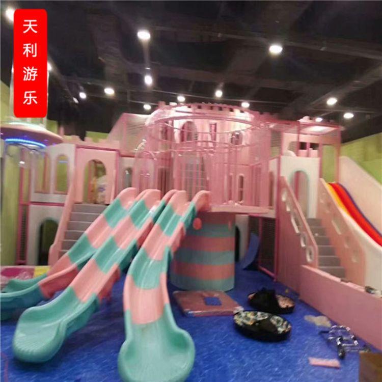 商场儿童乐园价格 小区儿童乐园设计施工 天利游乐