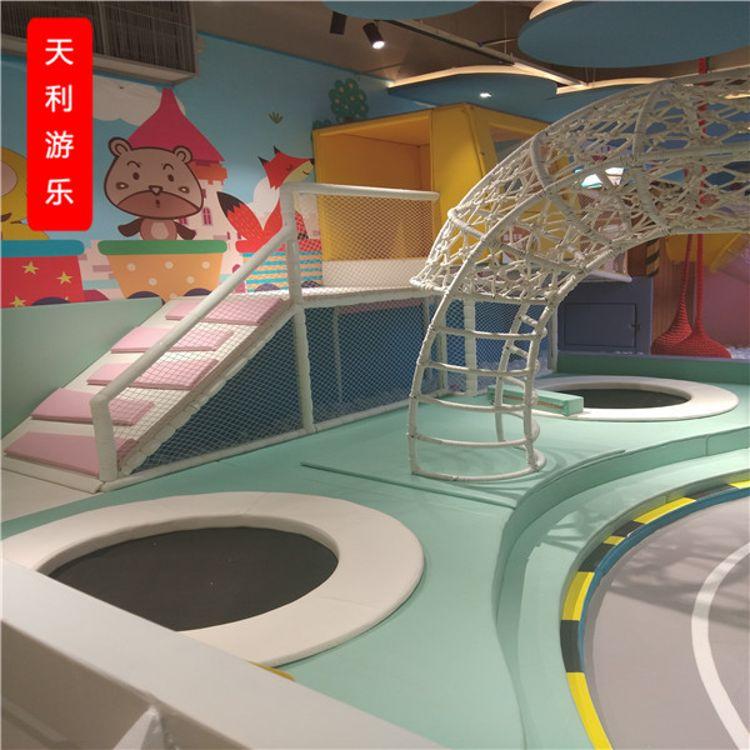 儿童游乐场设计公司 天利游乐 室内儿童游乐场加盟 儿童游乐场