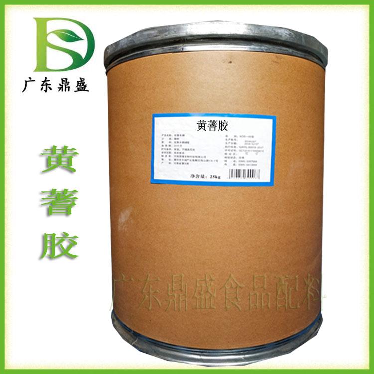 黄芪胶生产厂家价格及产品用量