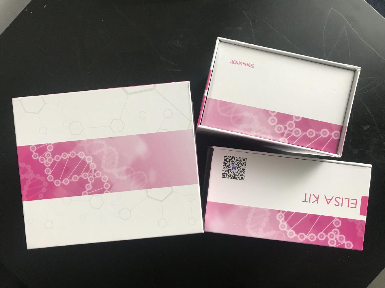 纤维蛋白肽AELISA试剂盒
