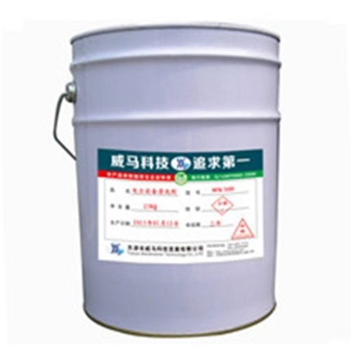 电气设备清洗剂 电气设备清洗剂公司 威马化学