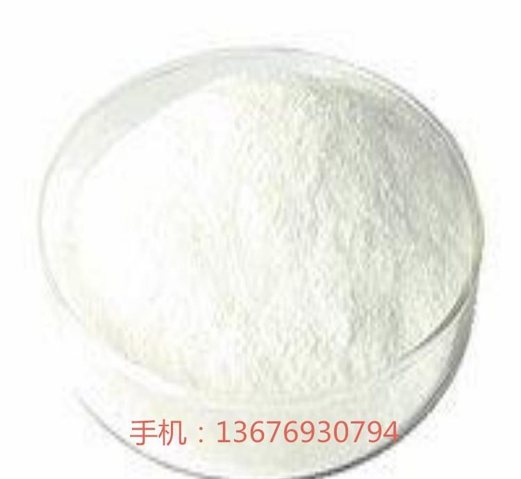 丁基羟基茴香醚供应商