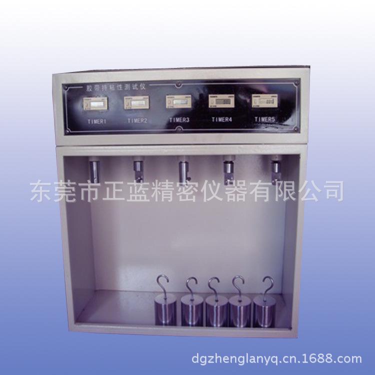 胶带保持力试验机 胶带持粘性测试仪 一年保修