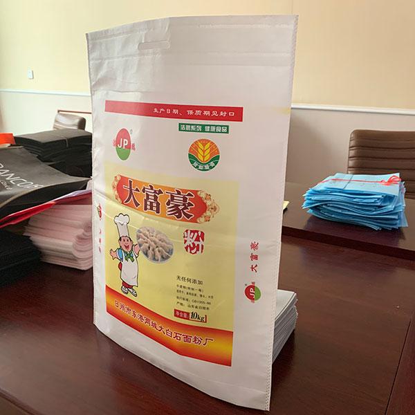 定做环保无纺布面粉袋好处 绿恒 专业环保无纺布面粉袋制作