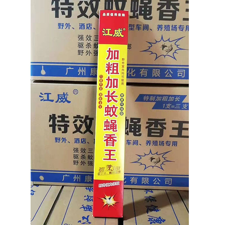 垂釣用長條蠅香供應 江威 食品廠長條蠅香代理