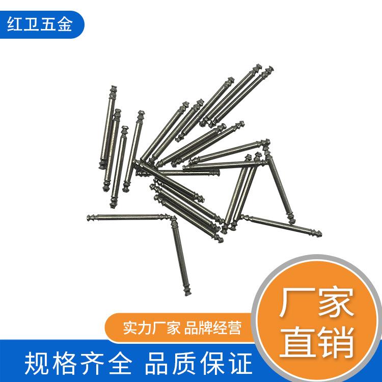 广东厂家供应定位销轴 0.8mm*10.5mm双倒扣花轴 锌合金模型车轮轴定制