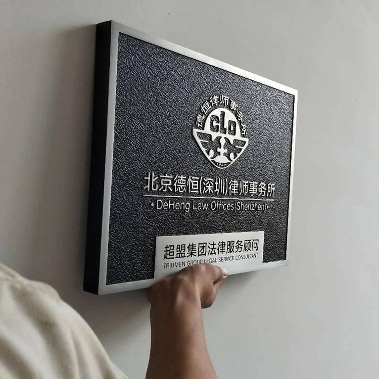 铸艺标识连锁店加盟牌金属雕刻会员牌黑胡桃实木奖牌定制定做分销商证书工厂直销