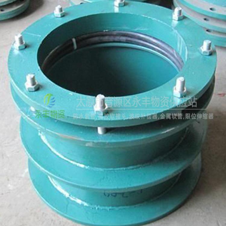加长型防水套管 优质防水套管现货供应