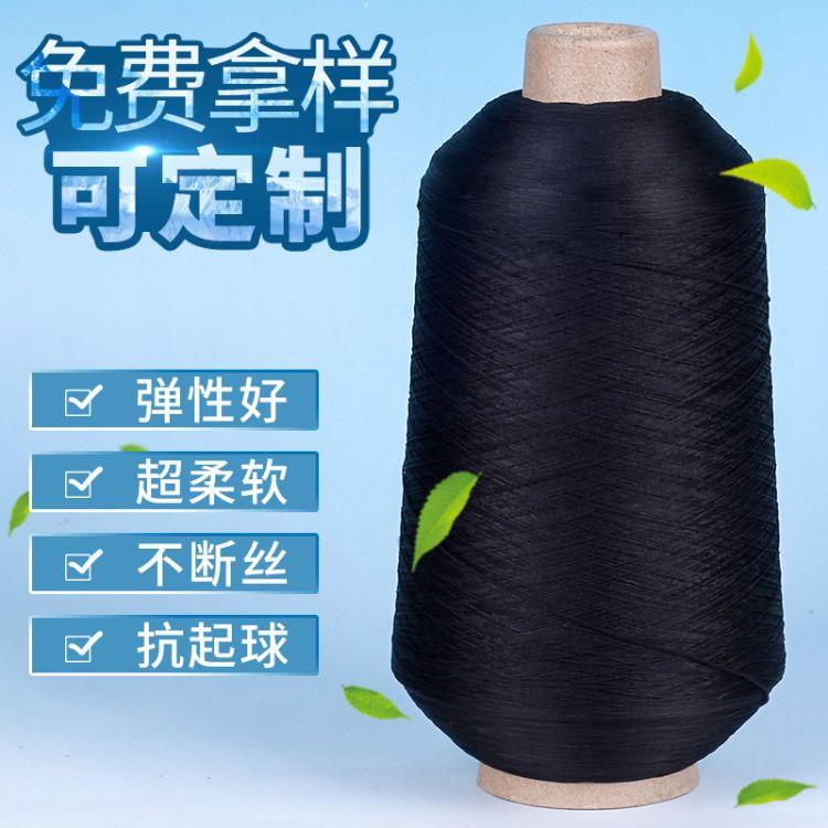 黑色70D/2锦纶高弹丝 毛线衣通用有色尼龙丝